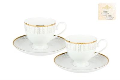 Набор чайный 2/4 круглая 250мл п/уп SX-0062 Маркиза - фото 37666