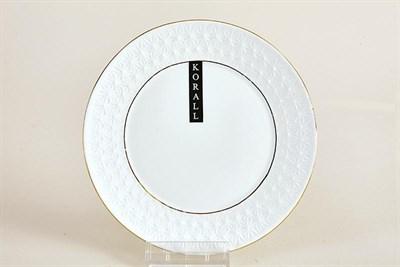 Тарелка десертная 21см ф.круг. CS228821-A снежная королева/з - фото 38372