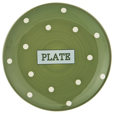 ТАРЕЛКА ДЕСЕРТНАЯ GREEN PLATE 20,3*20,3*2 СМ  (КОР=48 ШТ.) - фото 9823