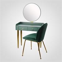 Зеленый Набор Консоль с Зеркалом и Бархатный Стул