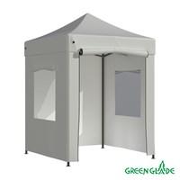 Тент садовый Green Glade 2101 2x2х3м полиэстер