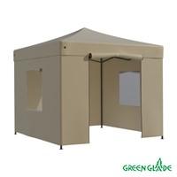Тент садовый Green Glade 3101 3х3м полиэстер