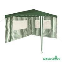 Тент садовый Green Glade 1023 3х3х2,5 полиэстер