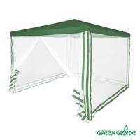 Тент садовый Green Glade 1036 3х3х2,5м полиэстер