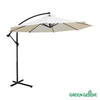 Зонт садовый Green Glade 8001