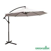 Зонт садовый Green Glade 8002