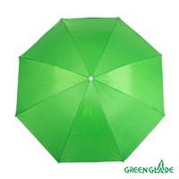 Зонт  Green Glade 0013 (12)