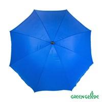 Зонт  Green Glade 1191 (6)