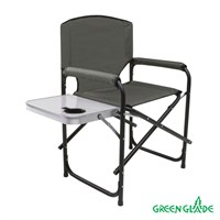 Кресло складное со столиком РС521 (хаки)